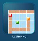 Играть Ксоникс онлайн бесплатно