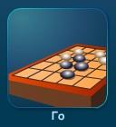 Играть Го онлайн бесплатно