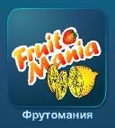 Slot FruitoMania (Фрутомания)